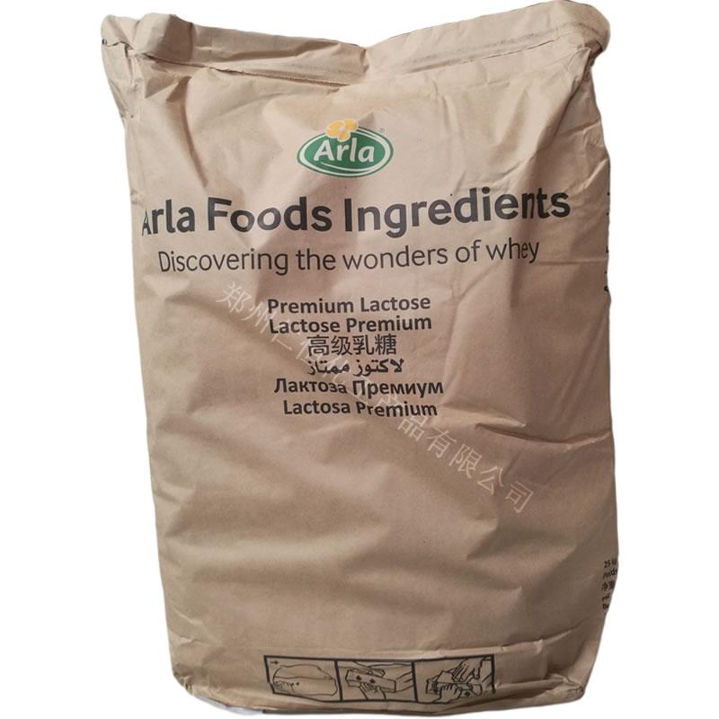乳糖德国ARLA 食品级添加剂营养强化剂乳糖 甜味剂半乳糖