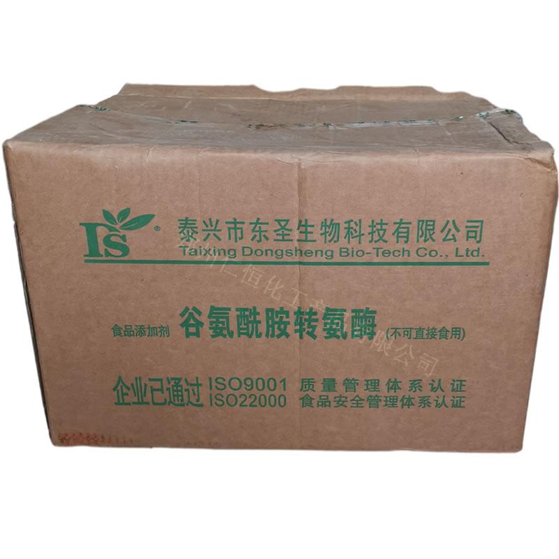 食品级 谷氨酰胺转氨酶 TG酶 肉制品用 现货供应