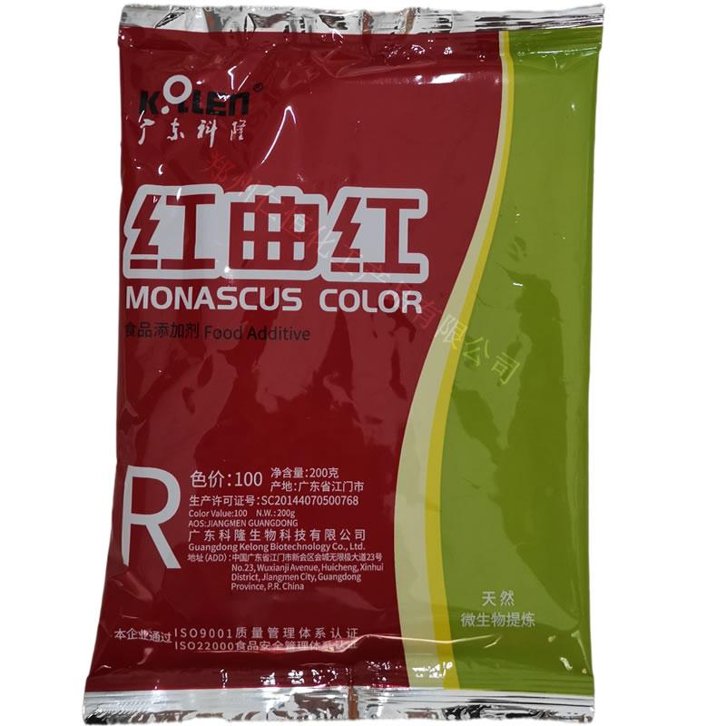 现货供应 红曲红食品级着色剂 科隆食用红曲红 肉制品食用色素