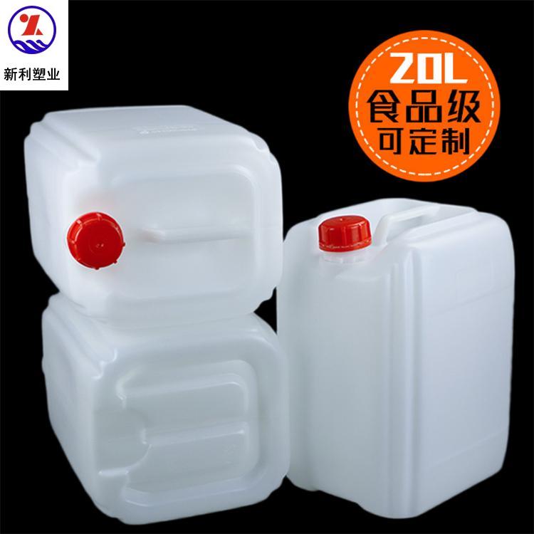 透气盖20L塑料桶 20升透气堆码桶