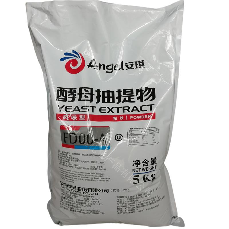 安琪酵母提取物 食品级酵母抽提物 酵母粉 5kg装现货供应