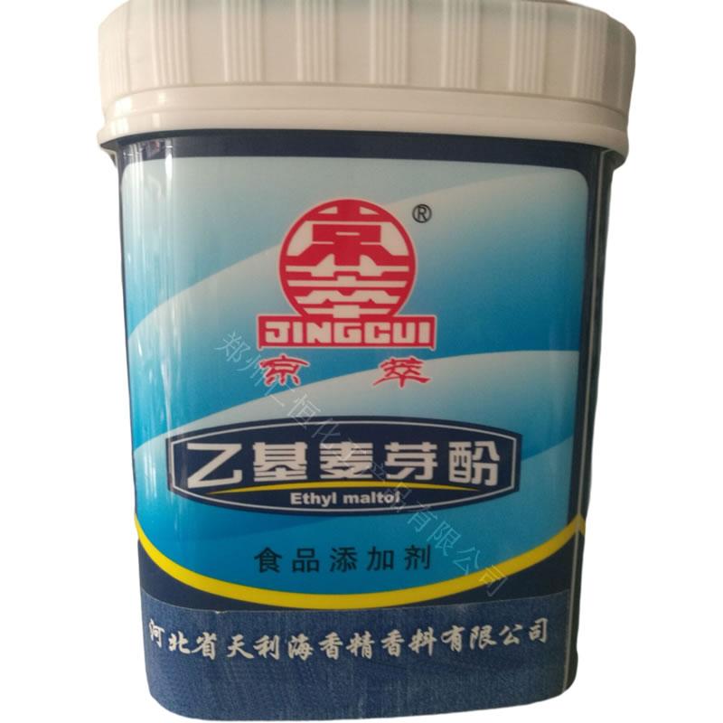 乙基麦芽酚京萃 纯香焦香型乙基麦芽酚 肉制品去腥增鲜增味