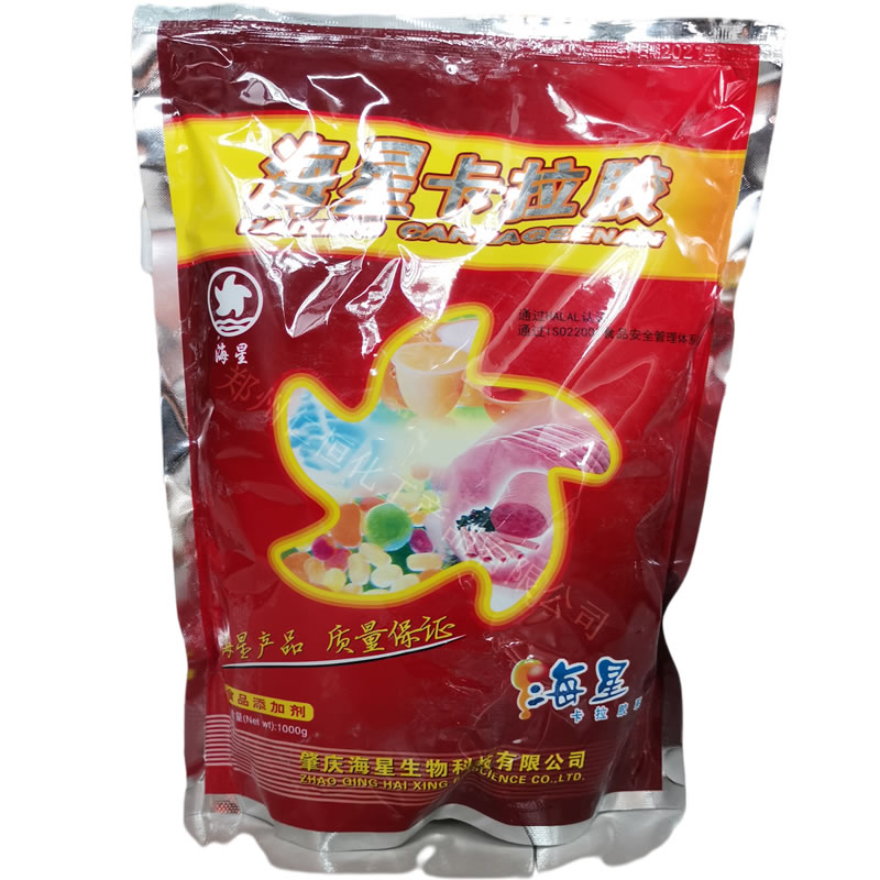 卡拉胶 海星 复配食品级 食用增稠剂 复合卡拉胶现货供应