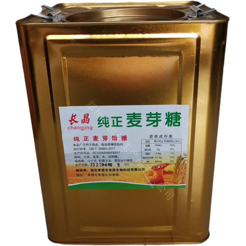 长晶纯正麦芽糖 食品级 麦芽糖9KG/桶 纯正麦芽饴糖 现货供应