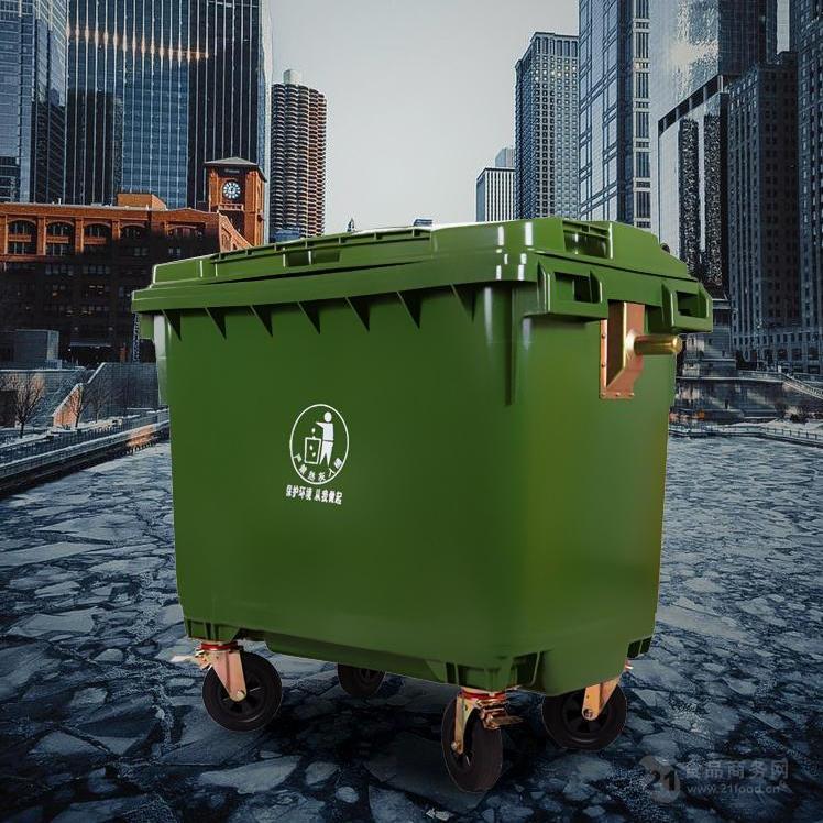 660L户外大容量环保塑料垃圾桶果皮收纳箱