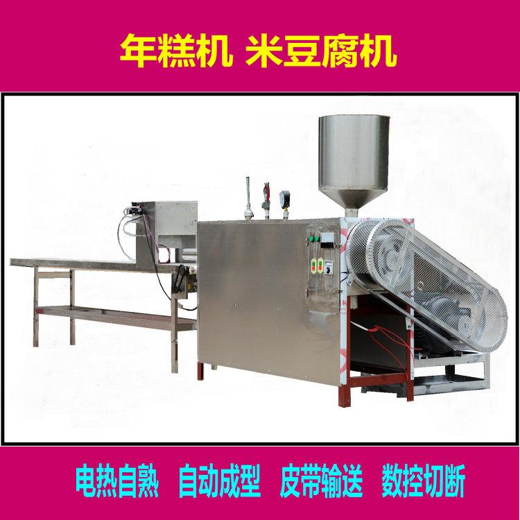 水磨自熟脆皮年糕机  玉米粑粑机