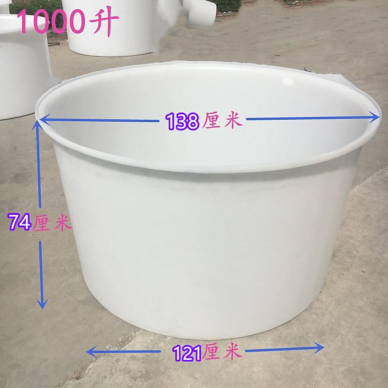 聚乙烯牛筋塑料圆桶泡菜腌制发酵桶佐料搅拌桶滚塑一体无缝