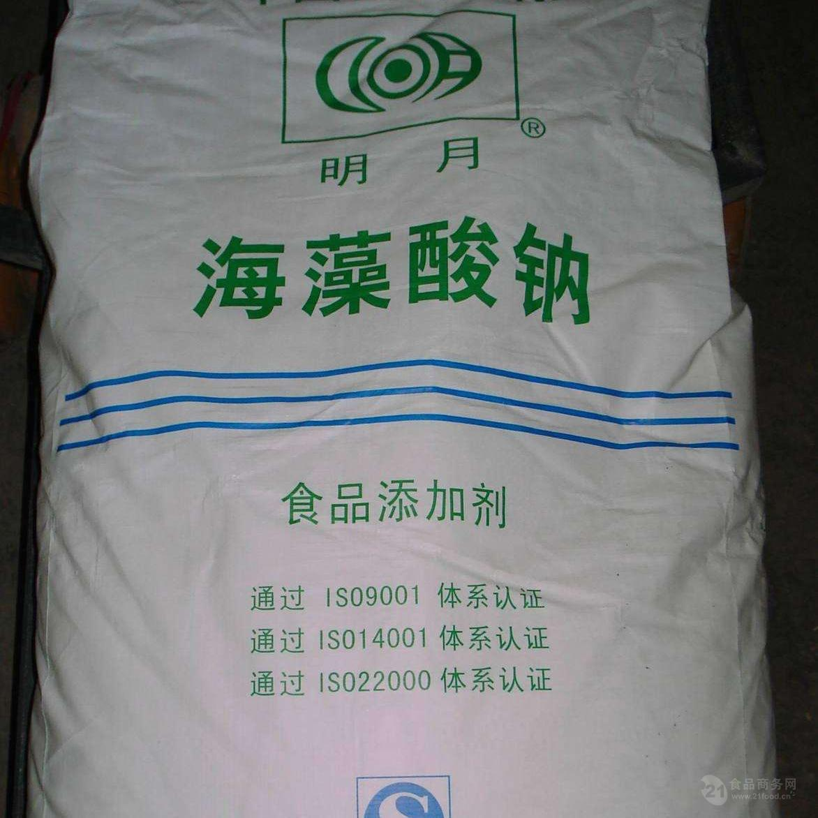 海藻酸钠有哪些常见的应用