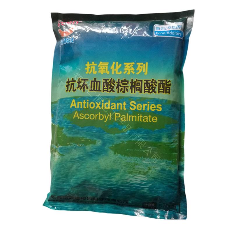 批发零售 食品级 L-抗坏血酰棕榈酸酯 含量99%VC棕榈酸酯500克/袋