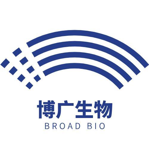 亳州博广生物科技有限公司