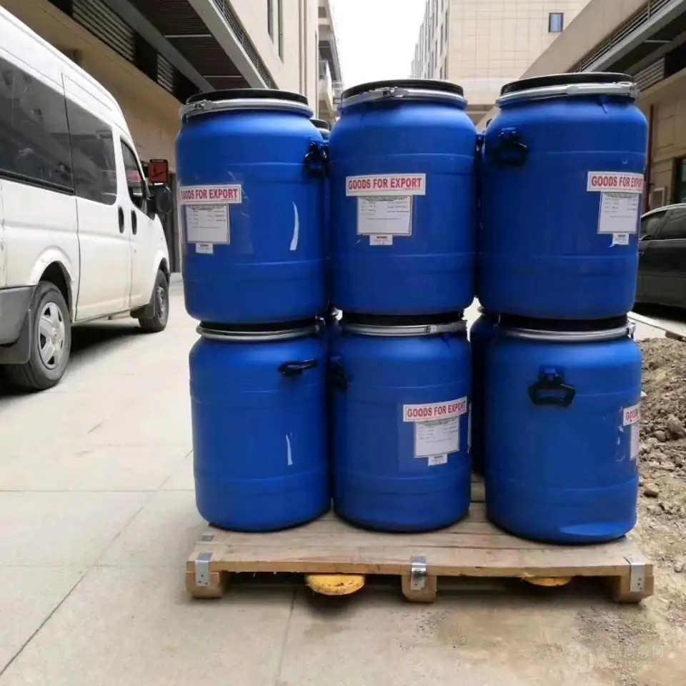 鹽酸達泊西汀99%現貨供應119356-77-3