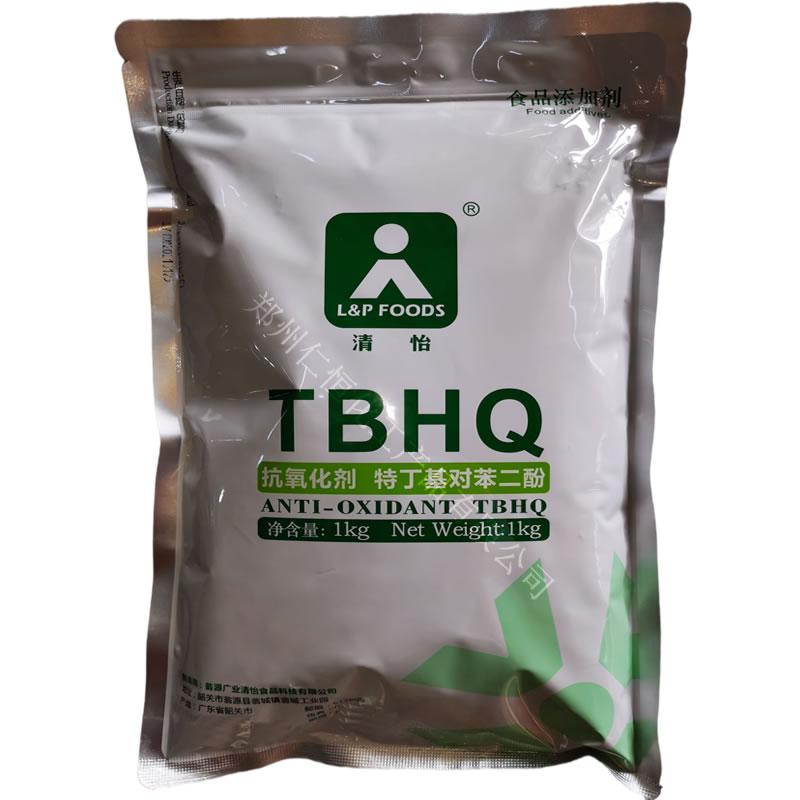 食品级 清怡TBHQ特丁基对苯二酚 油脂抗氧化剂1kg每袋 欢迎选购