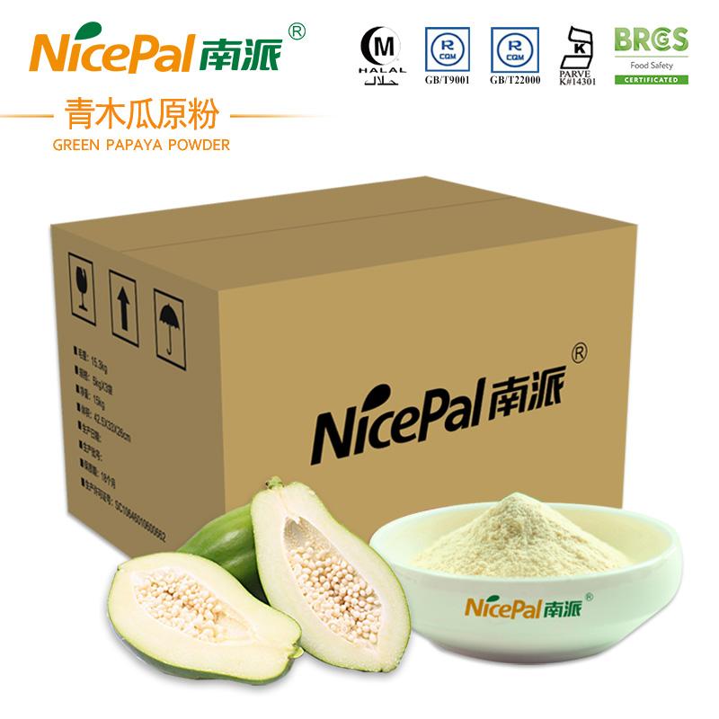南派青木瓜粉食品原料海南代餐水果粉固体饮料冲调饮品15kg箱