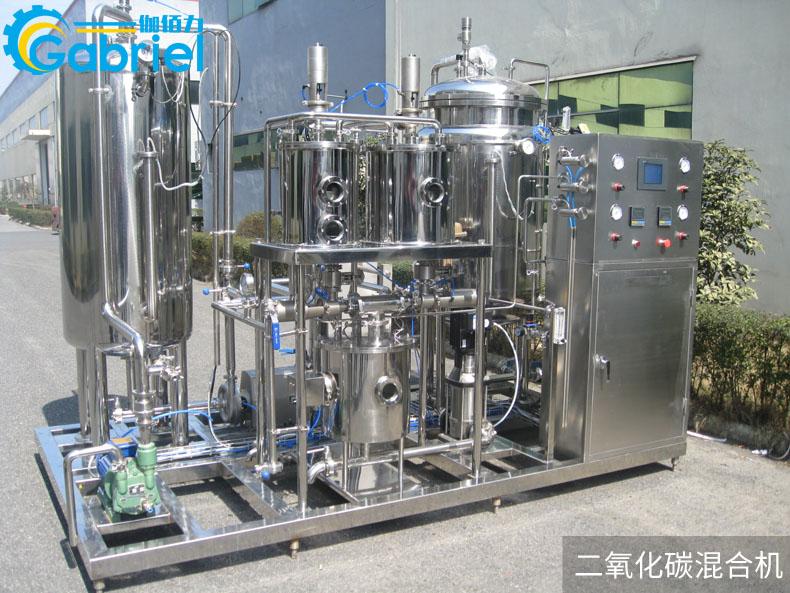 全自动混合机在碳酸饮料生产中的应用