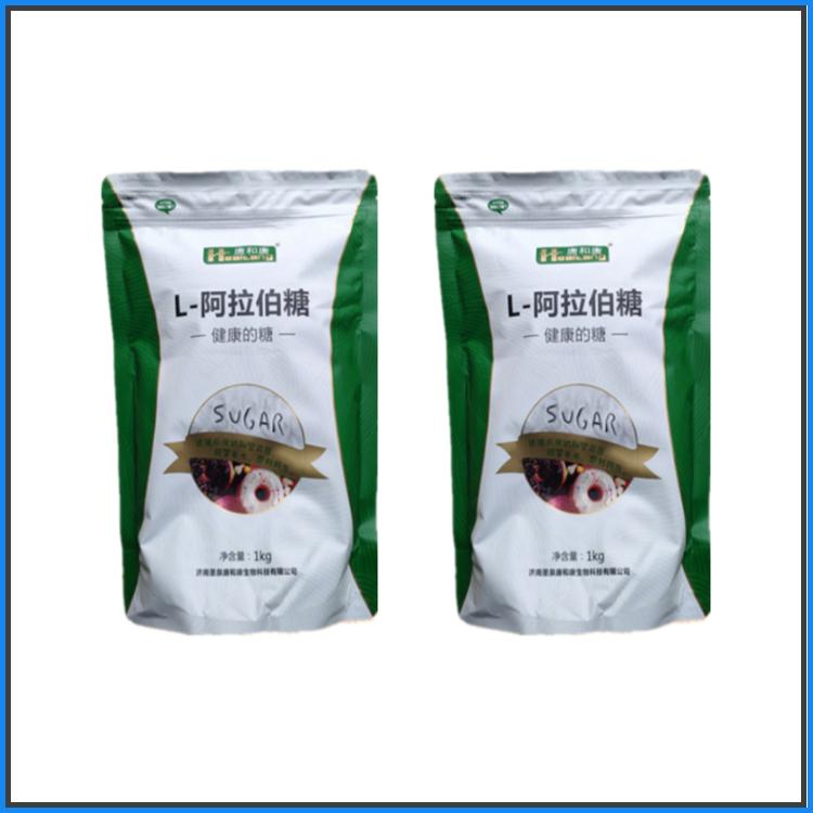 L-阿拉伯糖食品级用途