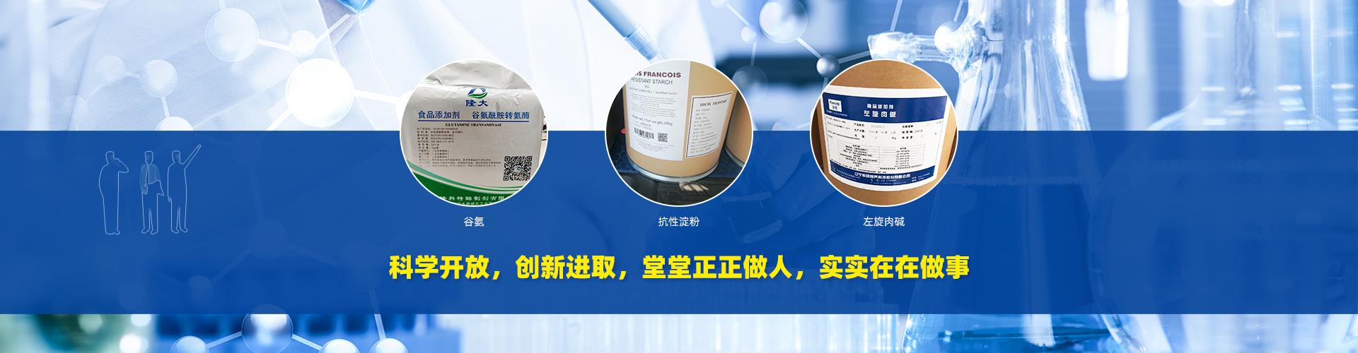 上海逸孚食品配料有限公司
