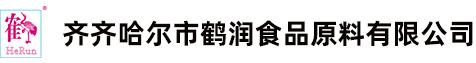 生湿面防腐剂_肉食护色剂_肉制品改良剂现货供应_齐齐哈尔市鹤润食品原料有限公司