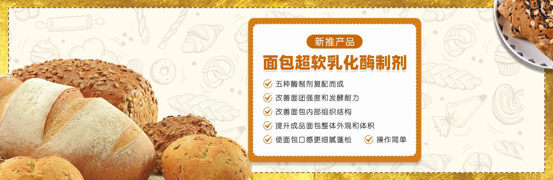 齐齐哈尔市鹤润食品原料有限公司