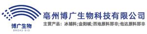 奧利司他原料_金陽堿原料現貨供應_亳州博廣生物科技有限公司