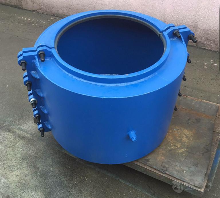 PPR管对焊口堵漏器