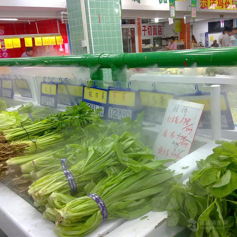 超市蔬菜保鲜加湿器 超声波加湿机