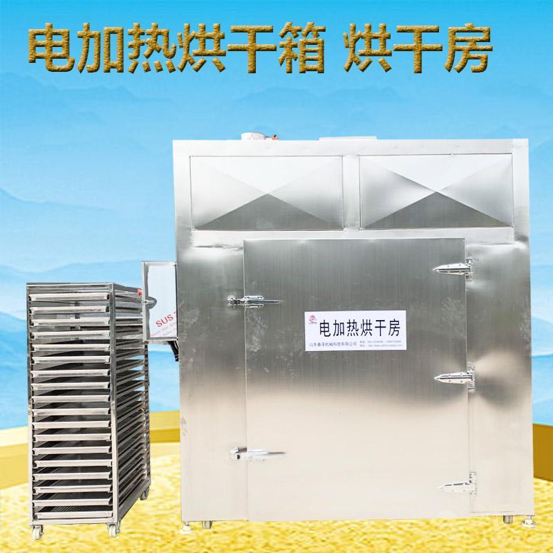 菠萝蜜深加工流水线 菠萝蜜箱式烘干机控温控时