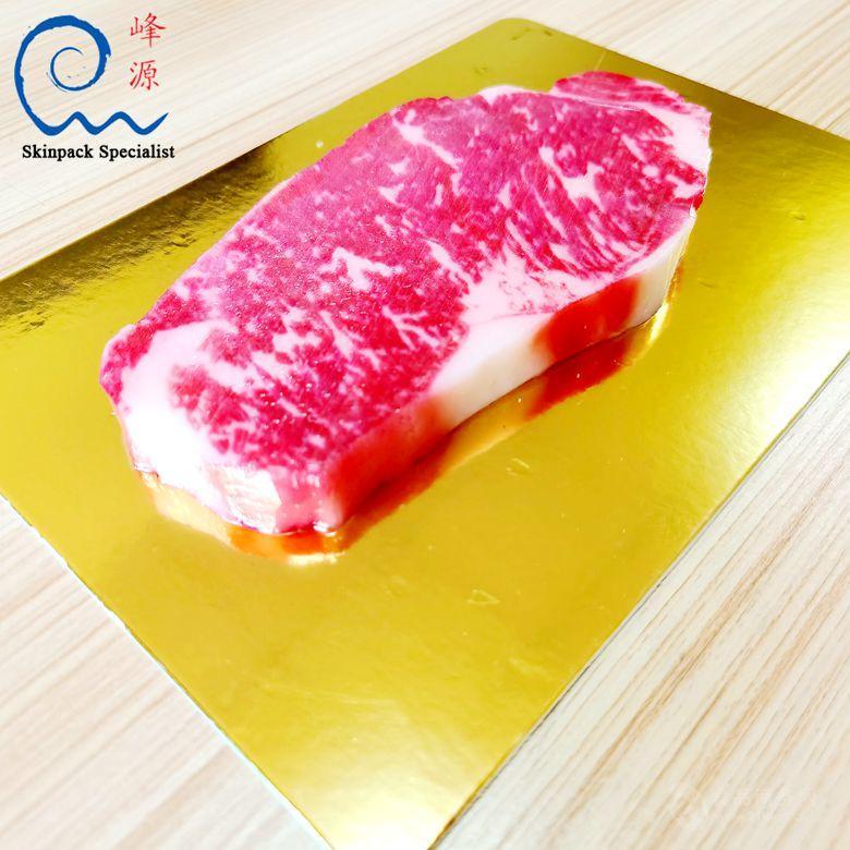 冷鲜肉真空贴体纸板