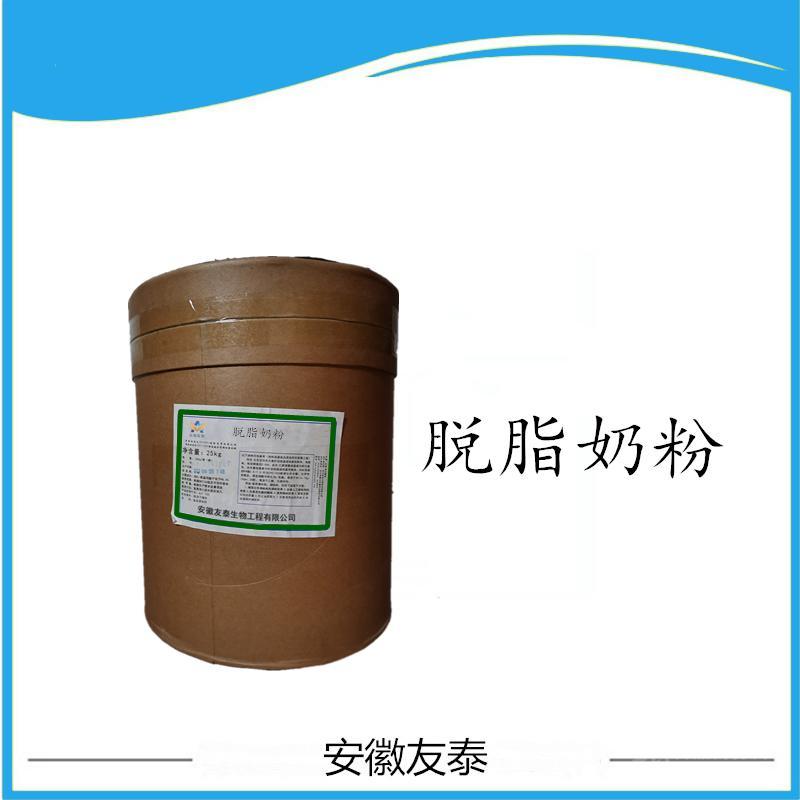 脱脂奶粉用途 脱脂奶粉生产厂家