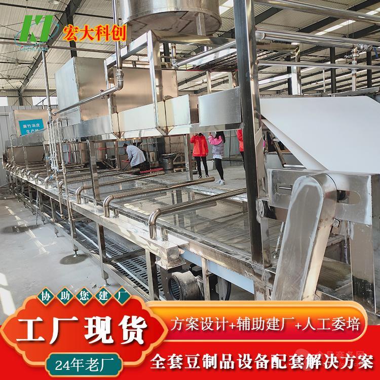 云南全自动腐竹油皮机 做腐竹的设备 扶贫攻坚腐竹机器