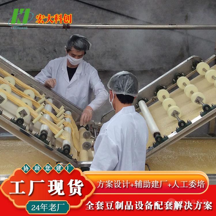 宏大腐竹机生产线 自动烘干腐竹机 王中王豆皮机
