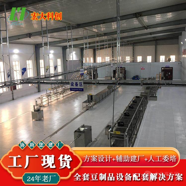 6米豆腐皮机 自动生产豆腐皮机价格 扶贫攻坚豆腐机厂