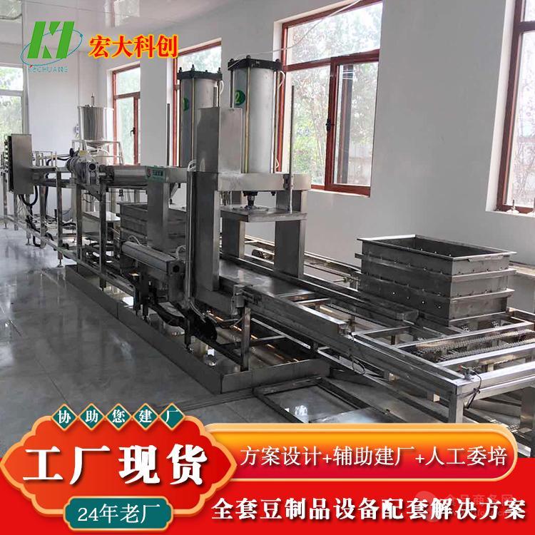 大同自动豆腐皮机 厂家直供豆腐皮机生产线 豆制品扶贫项目