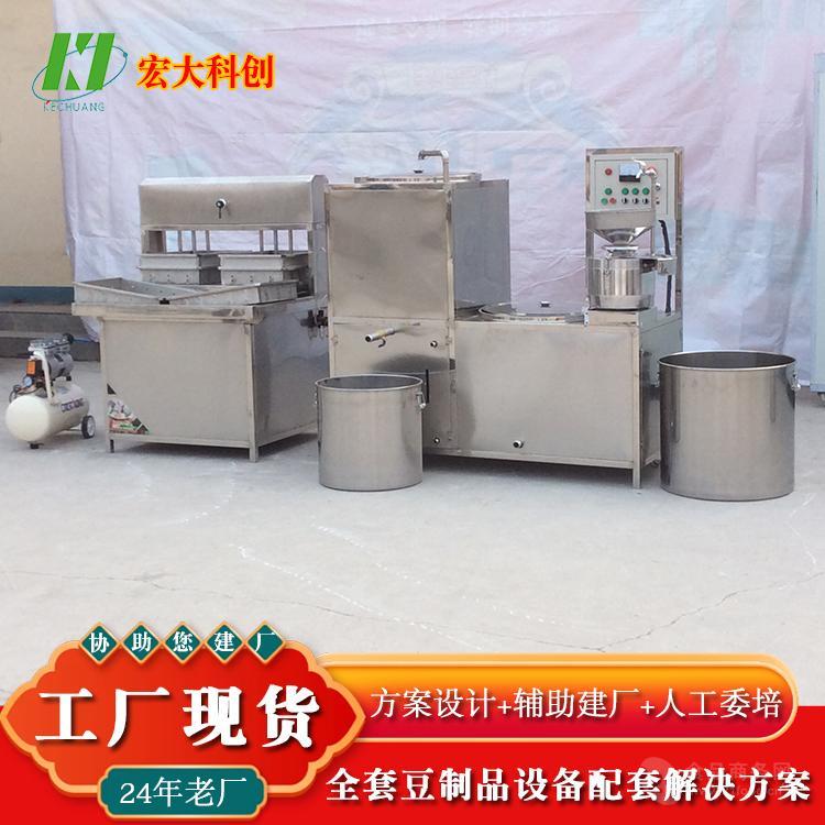 厂家直供大型豆腐机 卤水豆腐生产线 豆制品扶贫项目