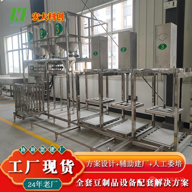 全自动豆腐干机器 豆干机器生产线 扶贫豆制品加工厂
