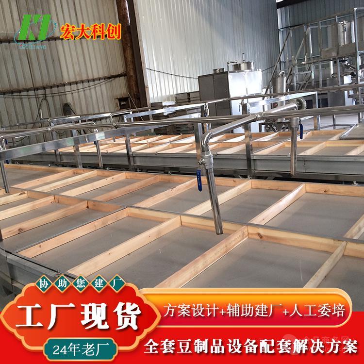 半自动腐竹生产线 加热均匀腐竹机设备 腐竹机生产机器