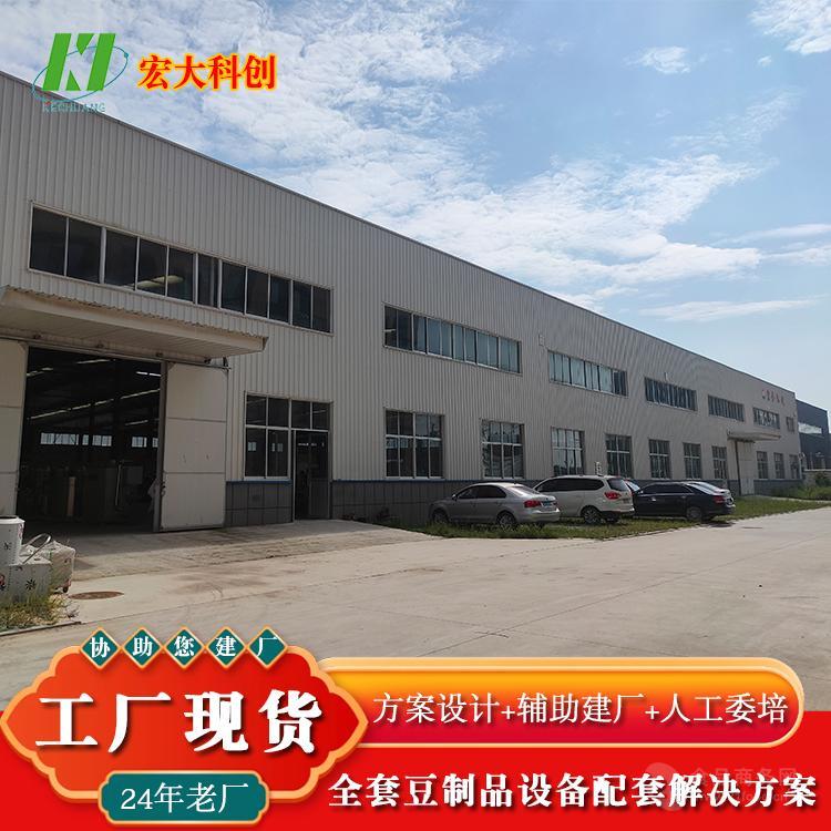 自动翻盒冲浆豆腐机 大型豆腐生产线 时产1吨豆腐的设备