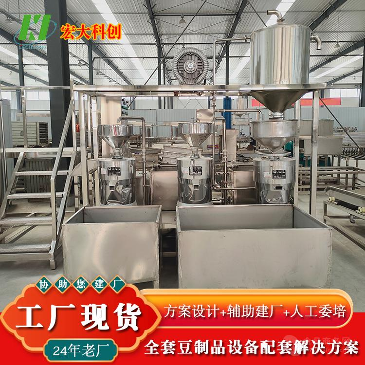 黄豆自动磨浆系统 全自动三联磨浆机 豆制品扶贫项目用三联磨