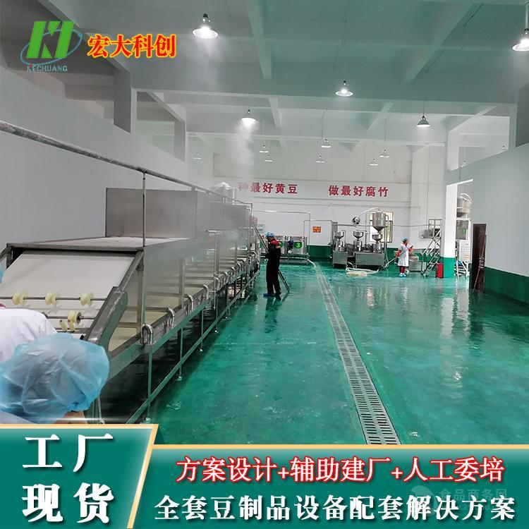 自动化生产腐竹机 全自动腐竹机设备 豆制品扶贫项目
