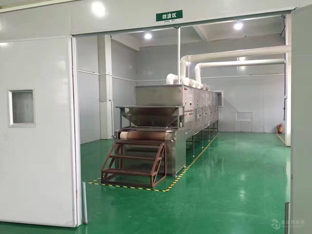 大豆粉厂家供应
