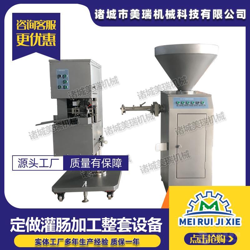 小型灌肠生产线设备厂家 灌肠全套设备