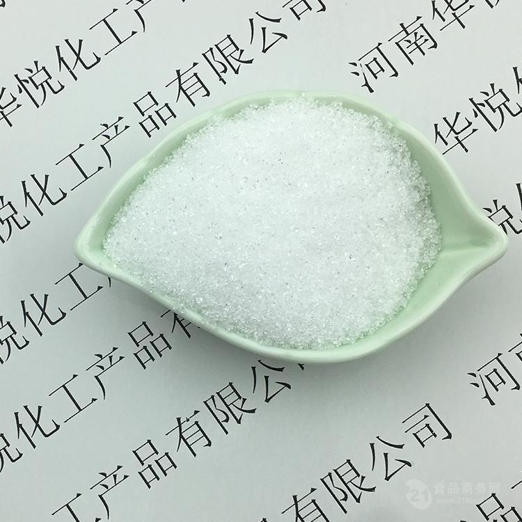 甜味剂木糖醇直销