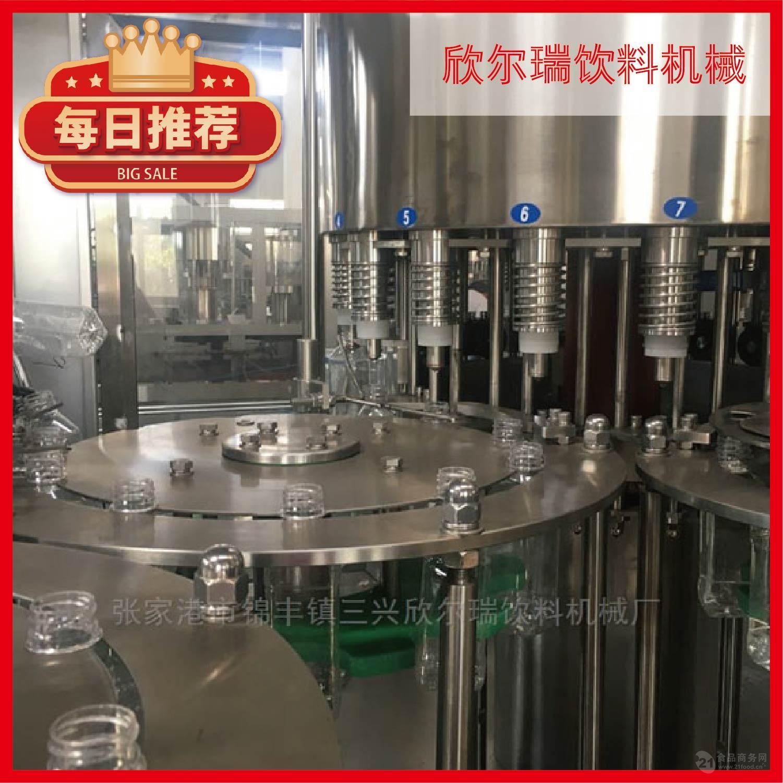 矿泉水三合一灌装机设备生产线