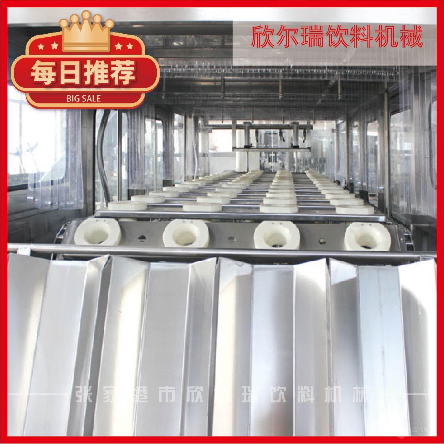 3加仑5加仑大桶水灌装生产线