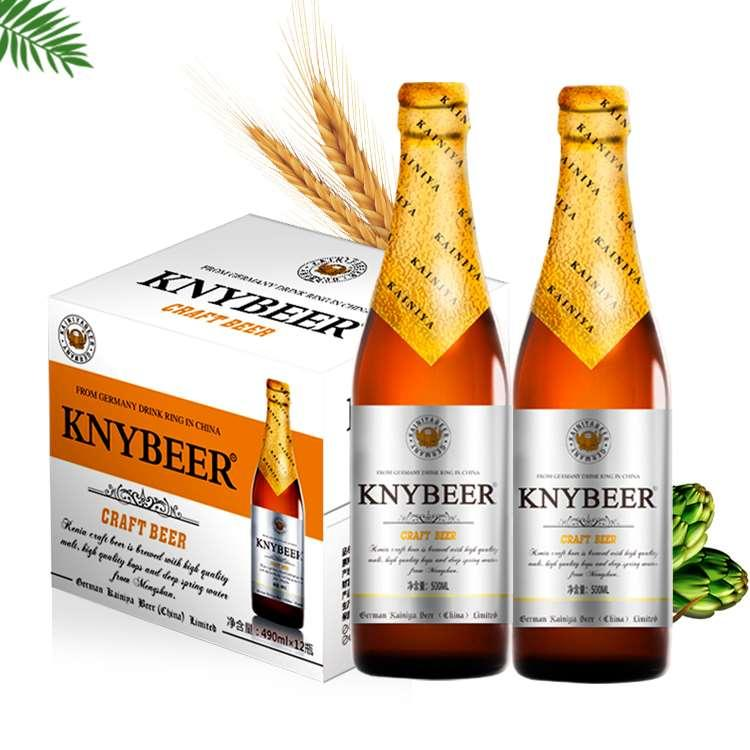 原浆精酿啤酒,教士瓶形啤酒招抚州|宜春|吉安批发商