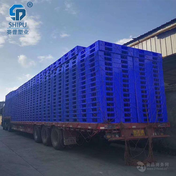 永州塑料托盘厂家 郴州玻璃饲料粮油加厚栈板批发