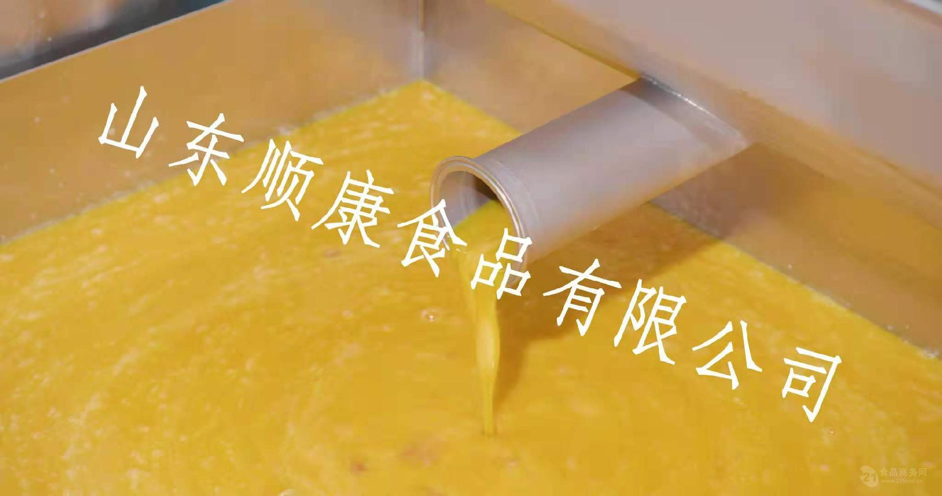 供應蛋黃液