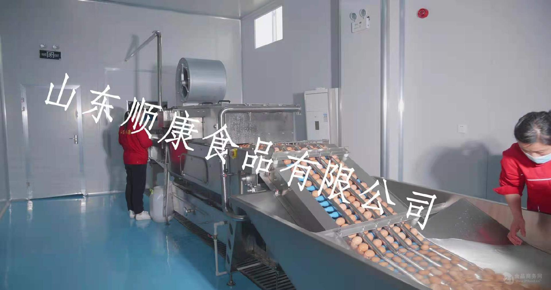 供應巴氏殺菌保鮮蛋黃液