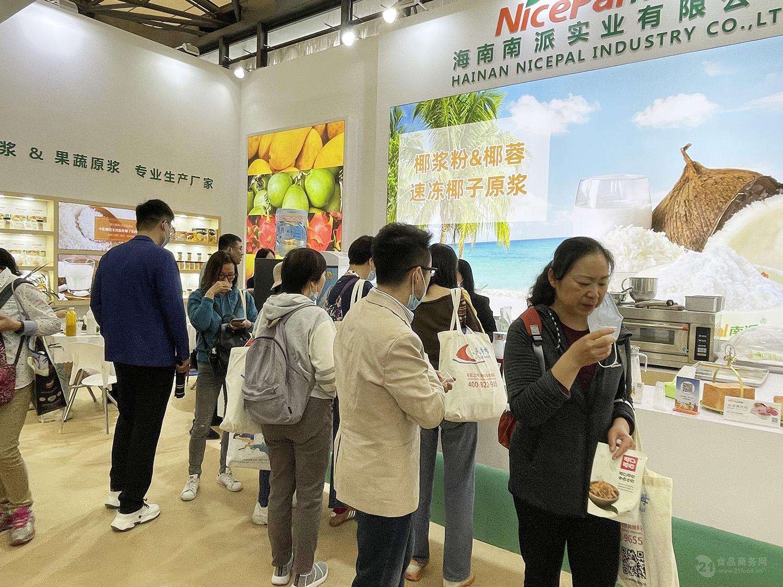 海南南派诚邀您参加第23届中国国际焙烤展览会
