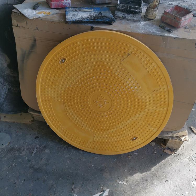 鑫潤飛玻璃鋼井蓋直徑700承重型雨水井蓋污水井蓋支持定制