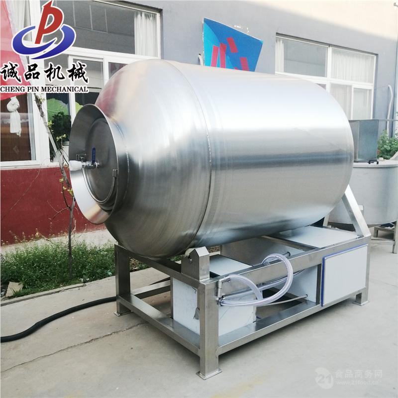 不锈钢真空滚揉机 香肠真空腌制设备